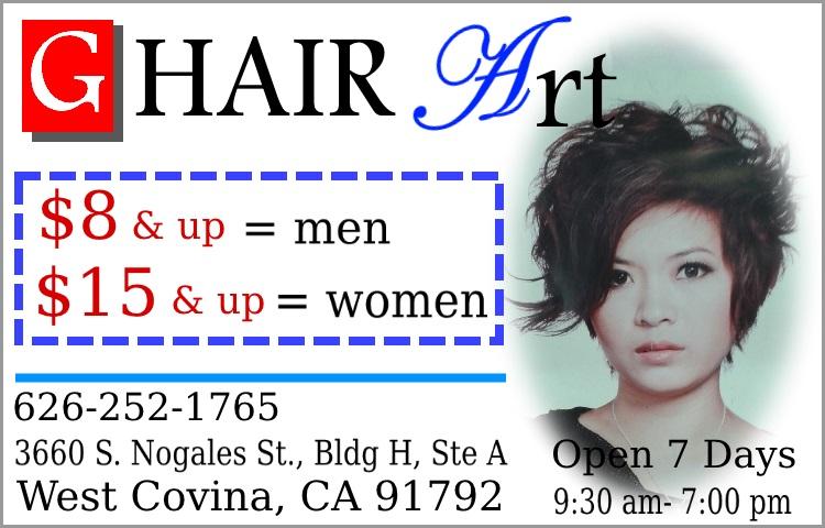 G_Hair_Art_2.5x1.6_300px_JPG