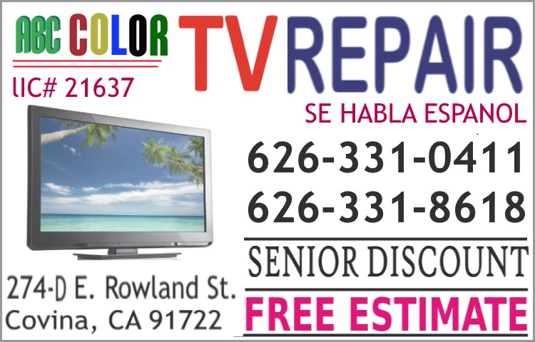 ABCTV_Rep2.5x1.6_300px_JPG